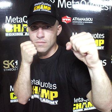 Alexandros Lamprou